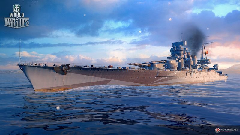Code Bonus pour débuter World of Warships