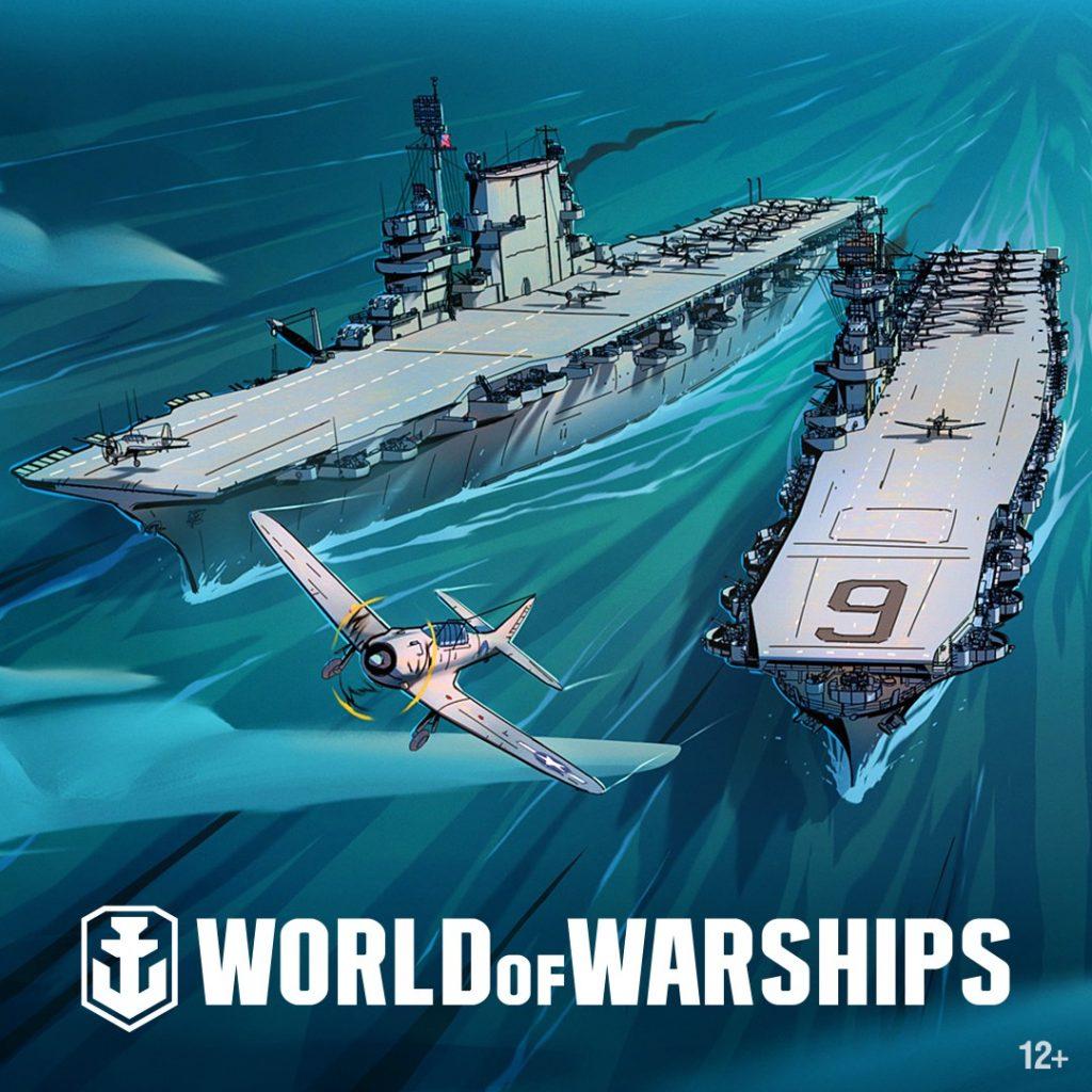 Jouez à World of Warships maintenant